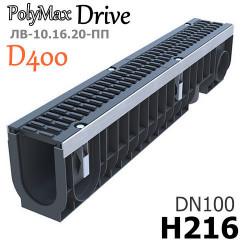Лоток PolyMax Drive DN100 H216, кл. D с чугунной решеткой