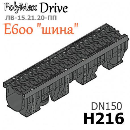 """Лоток PolyMax Drive ЛВ-15.21.20-ПП c РВ """"шина"""" ВЧ кл.Е (к-т)"""