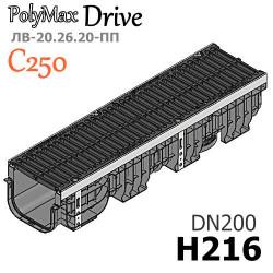Лоток PolyMax Drive DN200 H216 с решеткой, кл. C