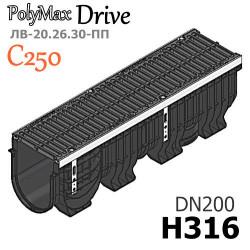 Лоток PolyMax Drive DN200 H316 с решеткой, кл. C