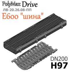 """Лоток PolyMax Drive DN200 H97 с решеткой """"шина"""", кл. E"""