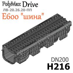 """Лоток PolyMax Drive DN200 H216 с решеткой """"шина"""", кл. E"""