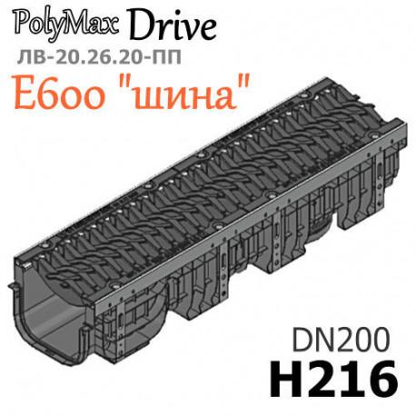 """Лоток PolyMax Drive ЛВ-20.26.20-ПП с РВ """"шина"""" ВЧ кл. E (к-т)"""