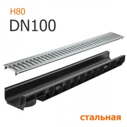 Пластиковый лоток DN100 H80 в сборе с оцинкованной стальной решеткой