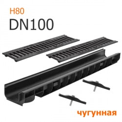 Лоток водоотводный пластиковый DN100 H80 с решеткой чугунной ВЧ, кл. C250