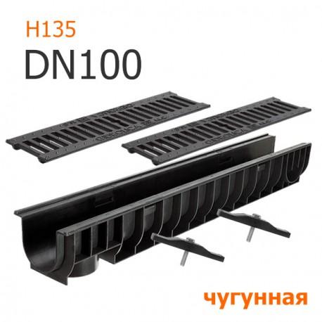 Лоток ливневый пластиковый DN100 H135 с решеткой чугунной