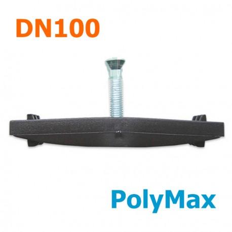 Фиксатор решетки пластиковый DN 100 PolyMax