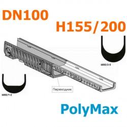 Переходник пластиковый DN100 H155 - Н200 (PolyMax Basic)