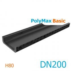 Лоток PolyMax Basic DN200 H80 - водоотводный пластиковый