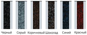 Цвета Сити Текстиль