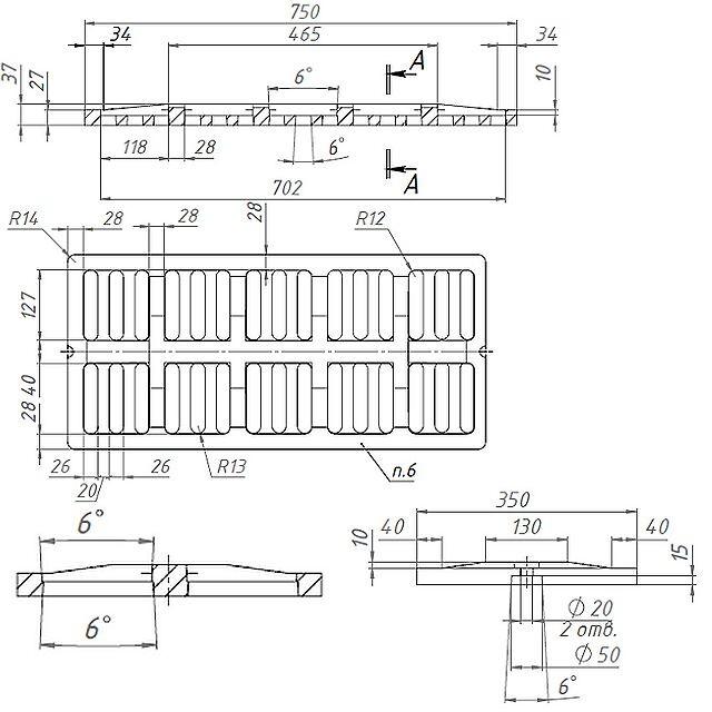 Решетка водоприемная СЧ 750*350*27 - чугунная, кл. D400