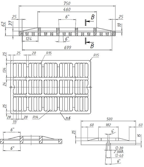 Решетка водоприемная СЧ 750*500*27 - чугунная, кл. D400