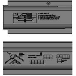 Схема монтажа Gidrolica Light ЛВ-10.11,5.5,5